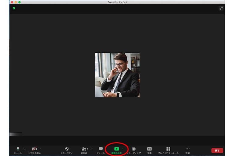 つく Zoom 動画 カク
