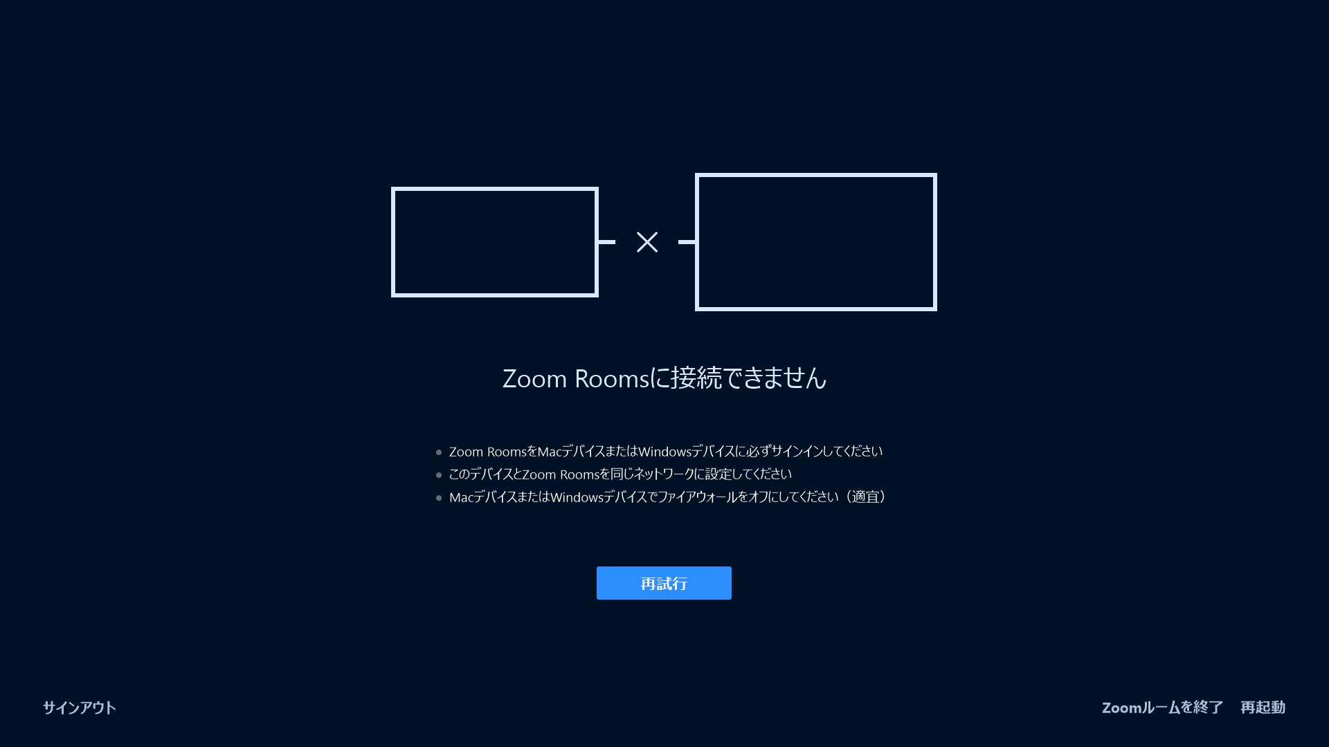 に zoom です 中 オーディオ 接続